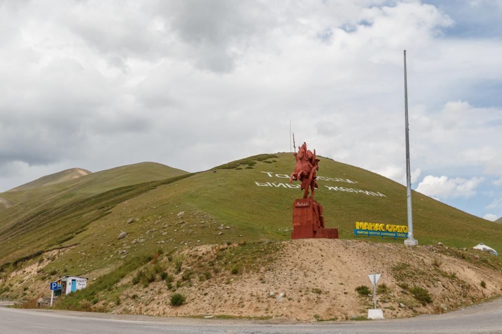 Les manastchis, conteurs de l'épopée kirghize