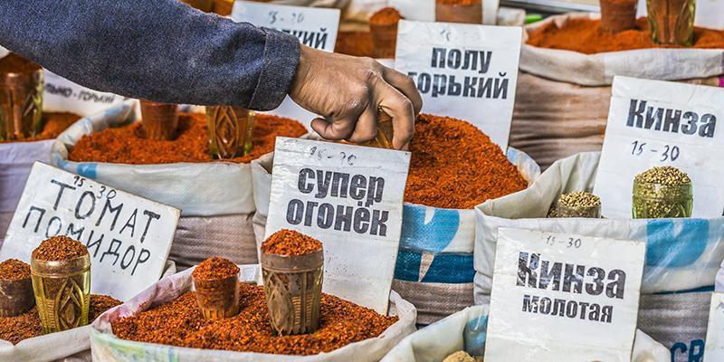 Où acheter ses souvenirs de voyage au Kirghizistan ?